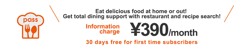 Eat delicious food at home or out! 