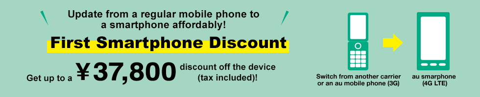 First Smartphone Discount