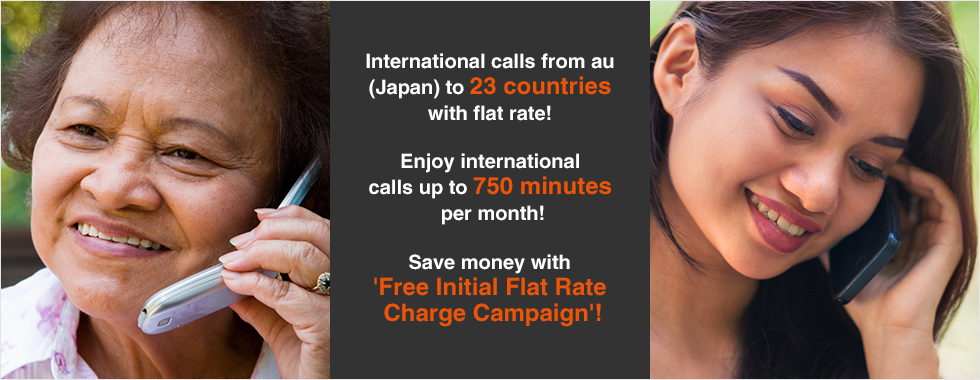 au International Calling FLAT | Calling charge discounts | au