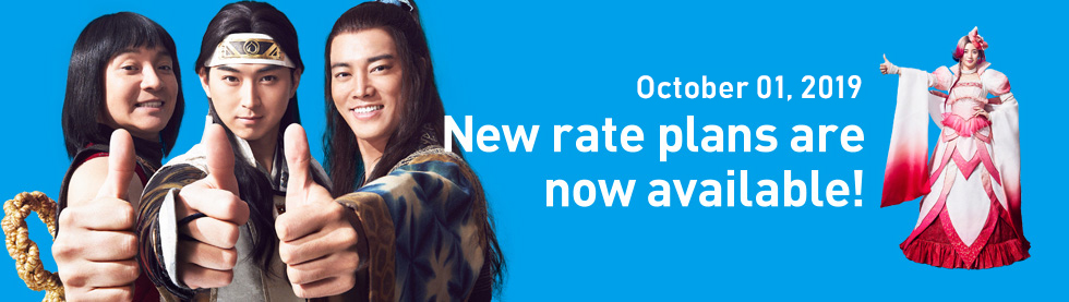 June 01, 2019. New rate plans are now available!