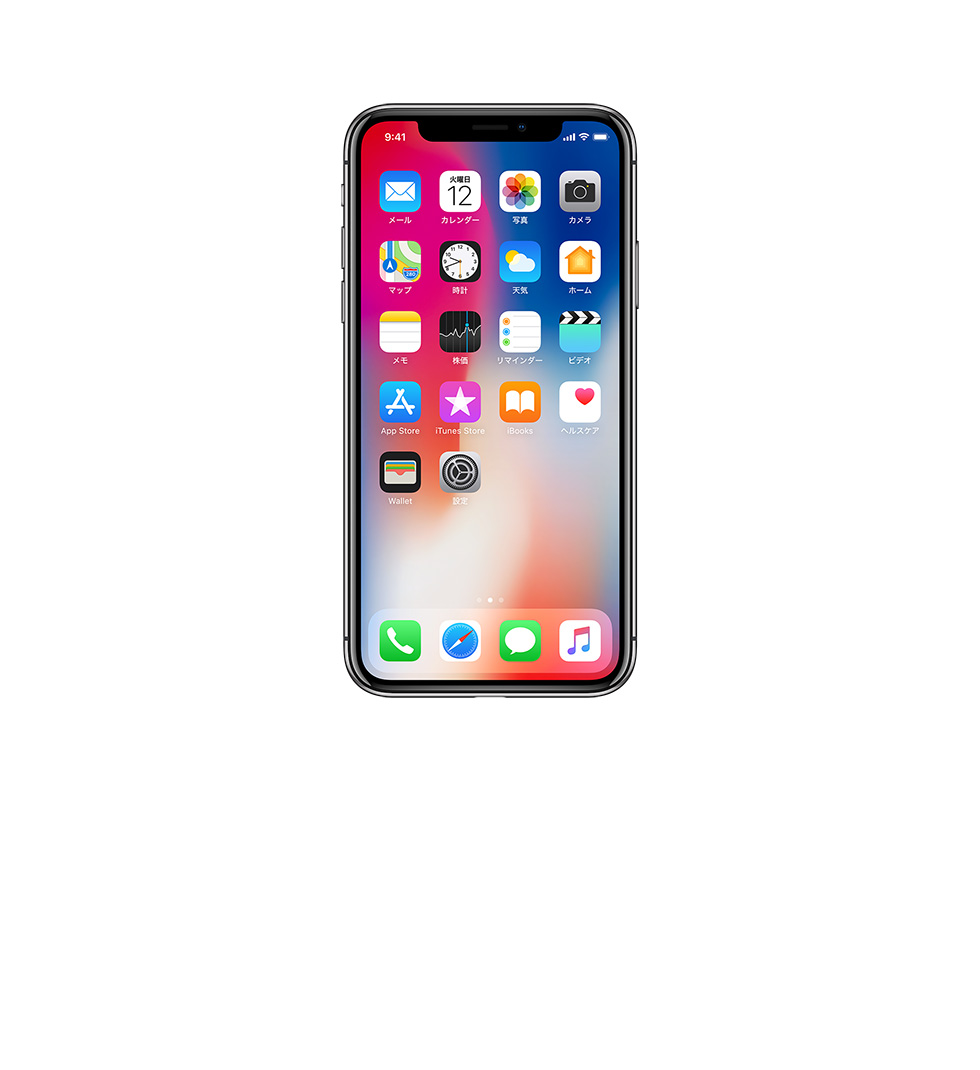 Product | iPhone X | iPhone | au