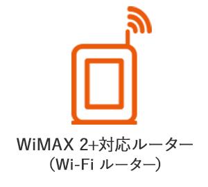 Au wimax 解約