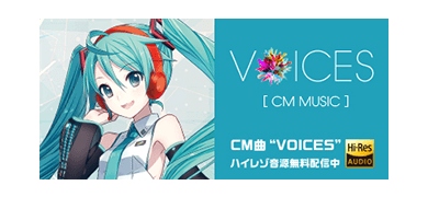 「VOICES」(CM MUSIC)