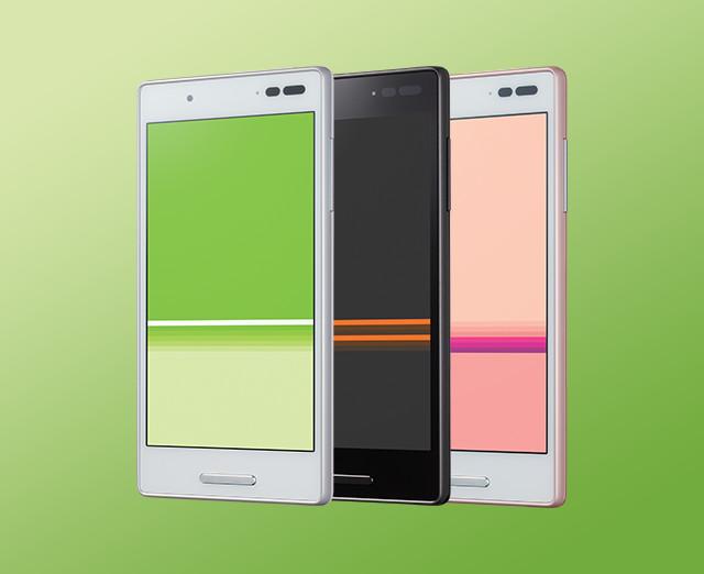 Qua phone QXの画像