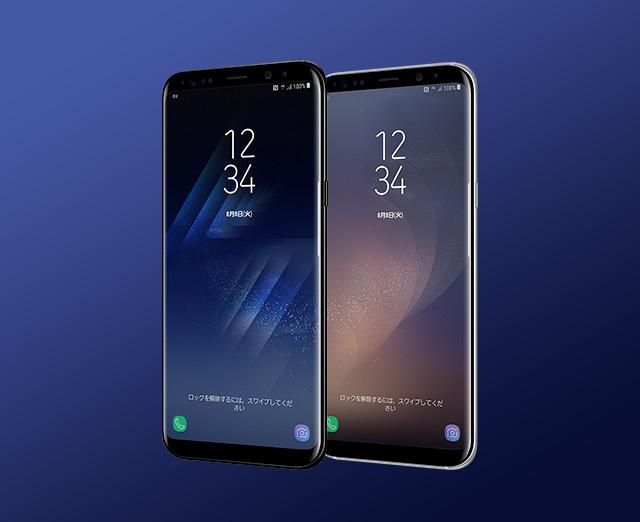 Galaxy S8+の画像