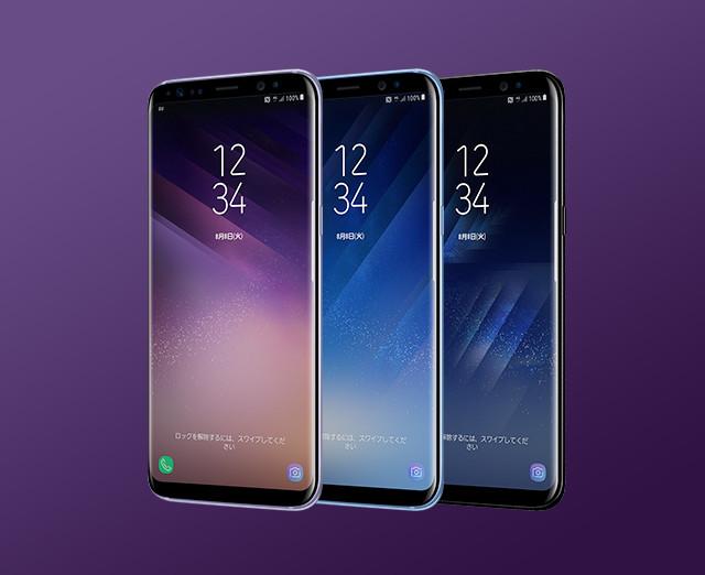 Galaxy S8の画像