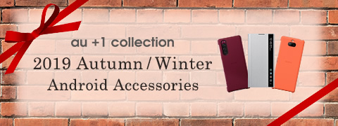 au +1 collection 2019 Autumn / Winter Android Accessories