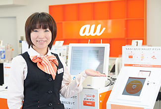 「au WALLETウェルカムガチャ!」をお気軽に