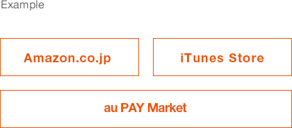 Example, Amazon.co.jp, iTunes Store, au PAY Market