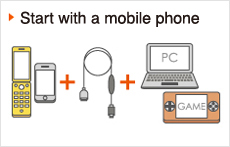 Start with a mobile phone