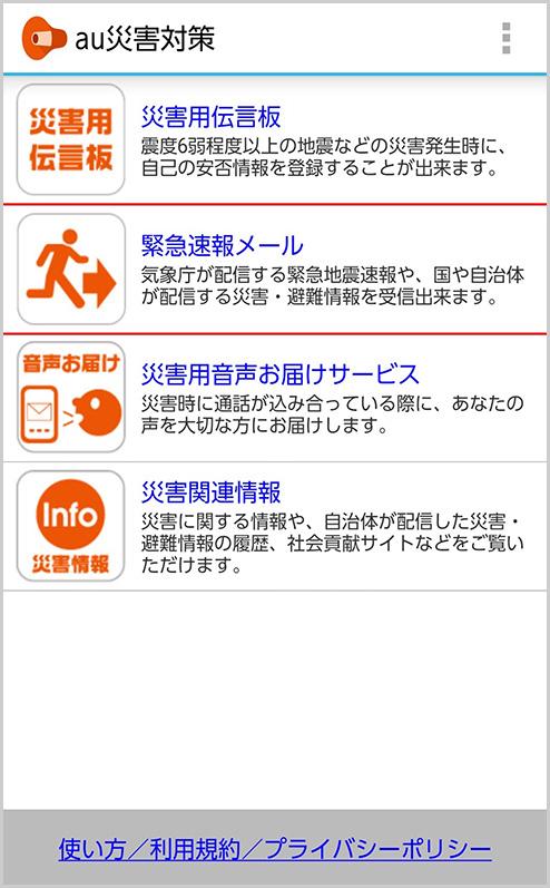 Step1イメージ