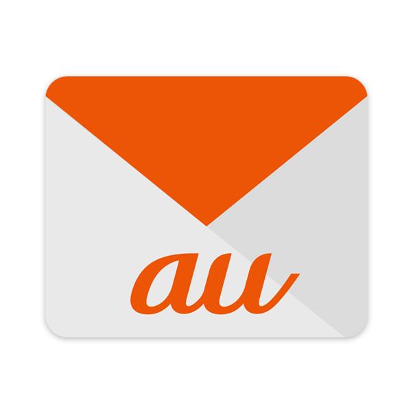 auメールアプリ サービス 機能 au