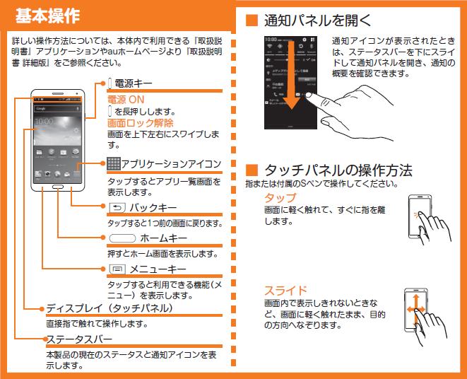 Au scl22 | 『送料無料』茶 iPhoneケース iPhone8 7 plus 6 6s手帳型の通販 by 質の良いスマホケースをお得な価格で|ラクマ