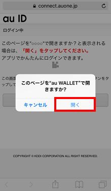 出会い 無料 アプリ